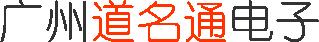 广州门禁安装 指纹刷卡门禁机维修|玻璃门密码锁维护 视频监控工程安装公司  020-61027608-门禁考勤安装监控,门禁师傅安装费。