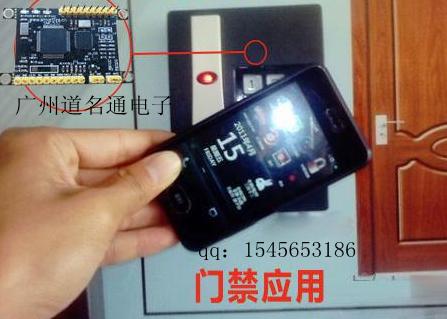 广州门禁安装 指纹刷卡机